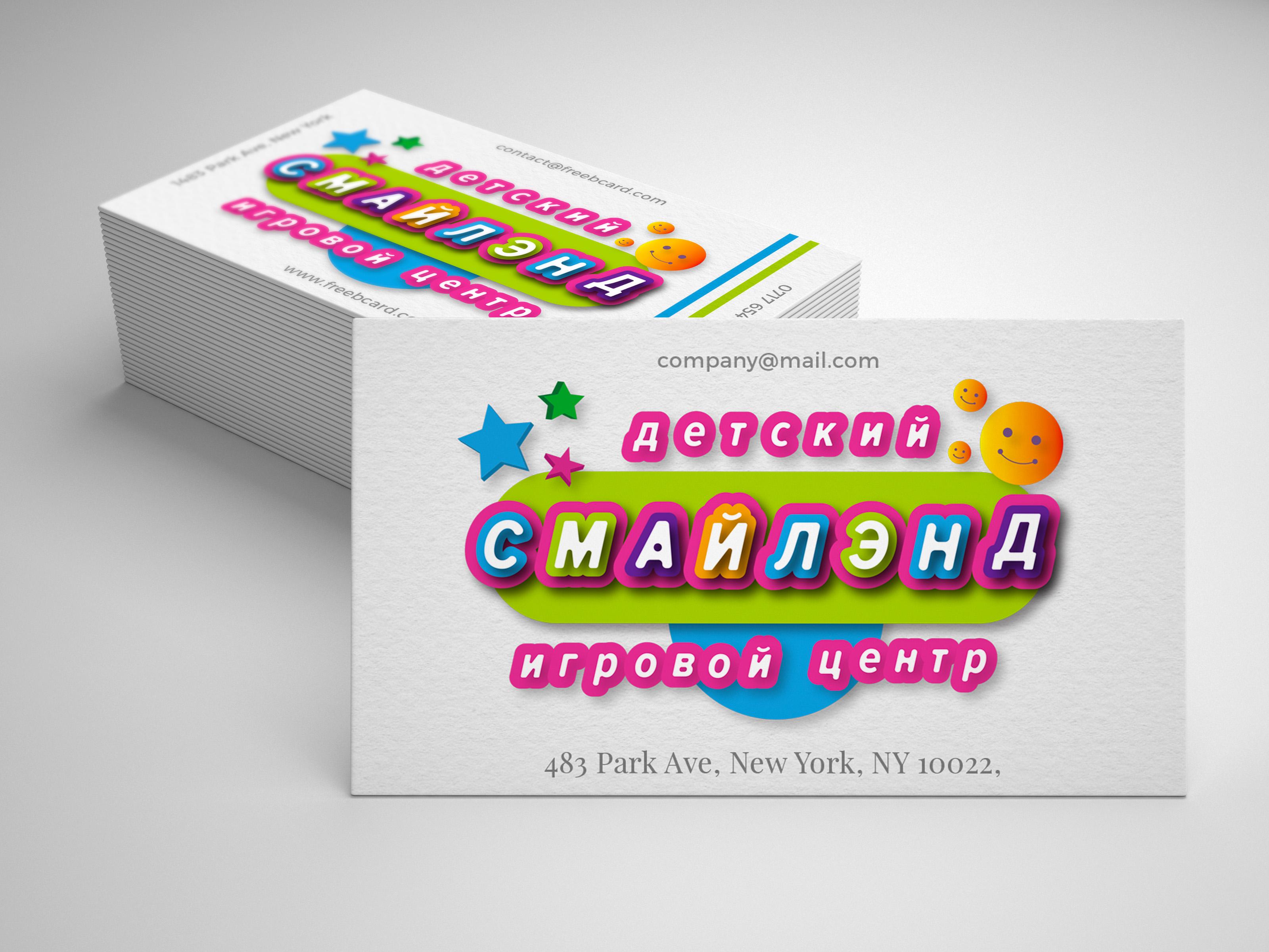 Логотип, стиль для детского игрового центра. фото f_0135a4179396faea.jpg