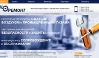 МЕНЕДЖЕР ПРОЕКТОВ: ООО «НПО Спецремонт»