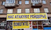 СЦЕНАРИЙ (СИТКОМ): серия сатирических роликов для освещения хищения активов компании РБК бывшим директором
