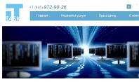 ДИЗАЙН, КОПИРАЙТ и БРОШЮРА: компания «IT Task»