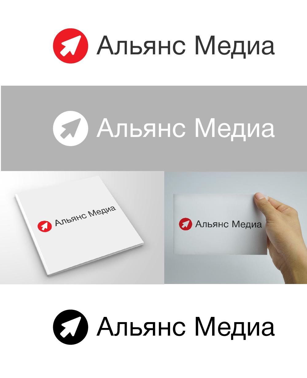 Создать логотип для компании фото f_4575ab13c43b656b.jpg