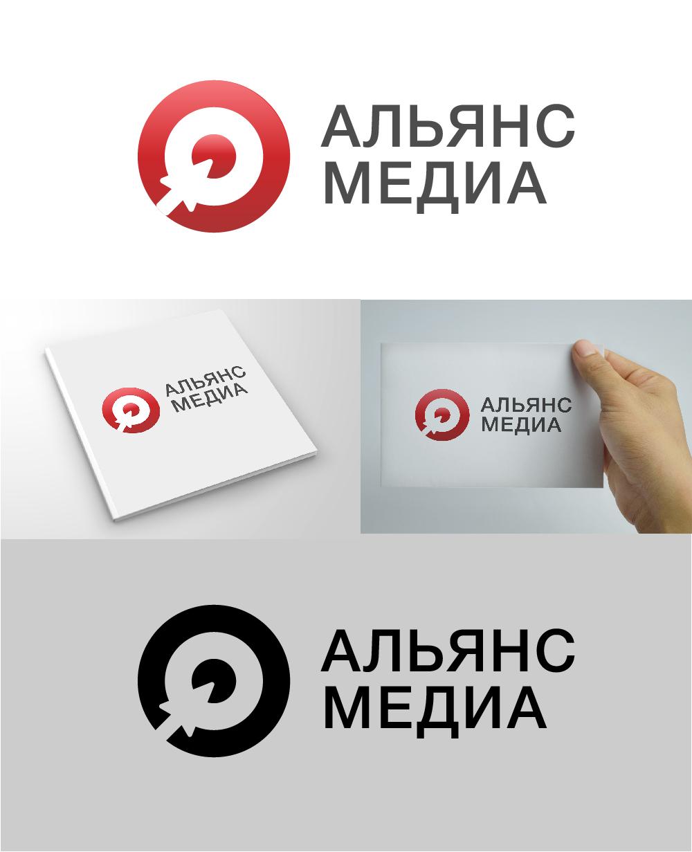 Создать логотип для компании фото f_4925ab13c4010601.jpg