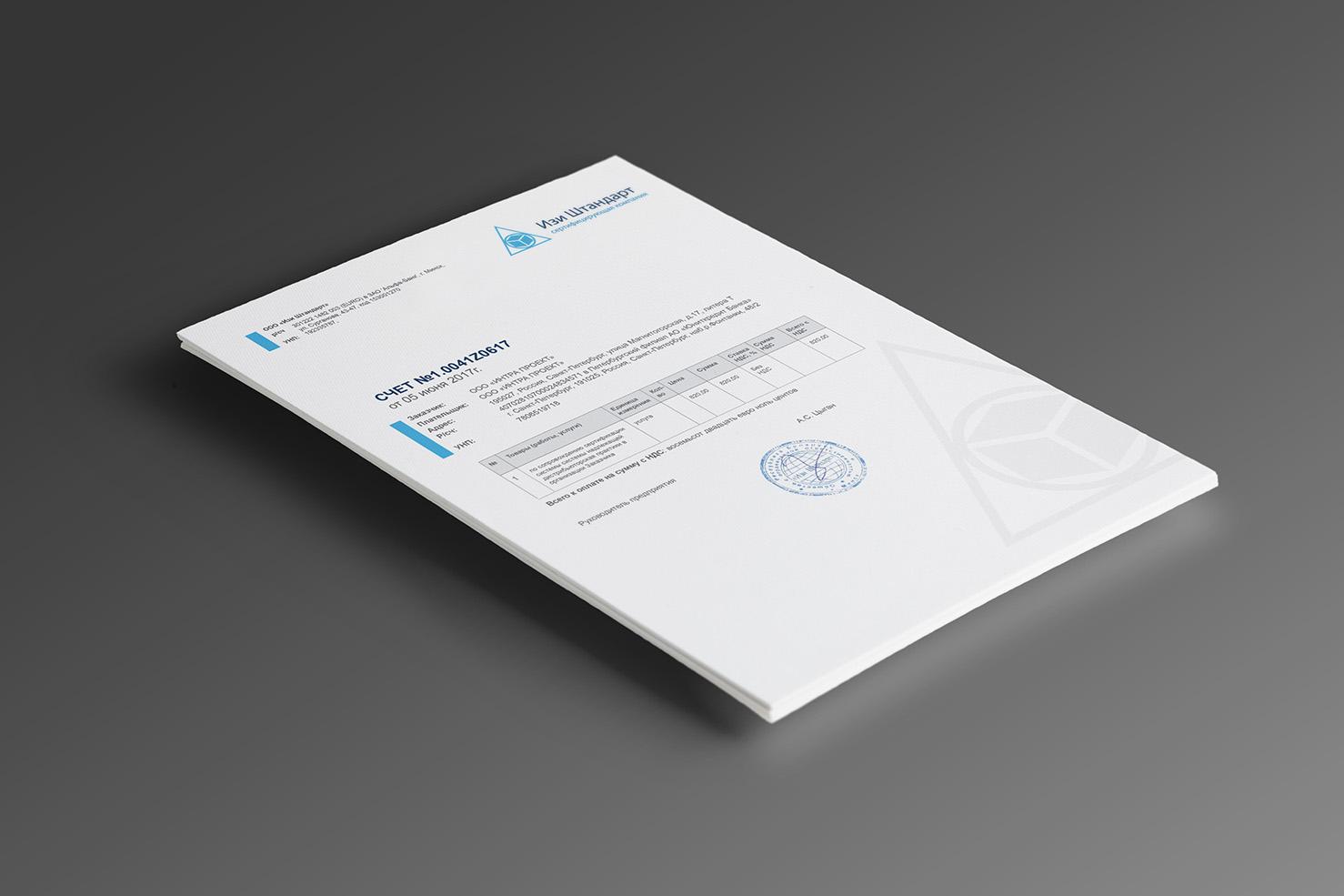 Оформление фирменных документов фото f_6545948feaaf2396.jpg