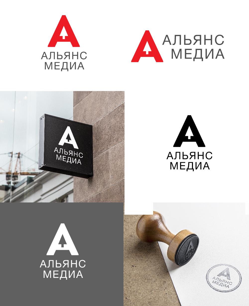 Создать логотип для компании фото f_7155ab13c492f3f2.jpg