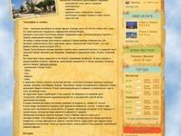 Веб-дизайн/дизайн сайтов/landing page