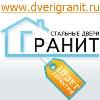 Isite_ru