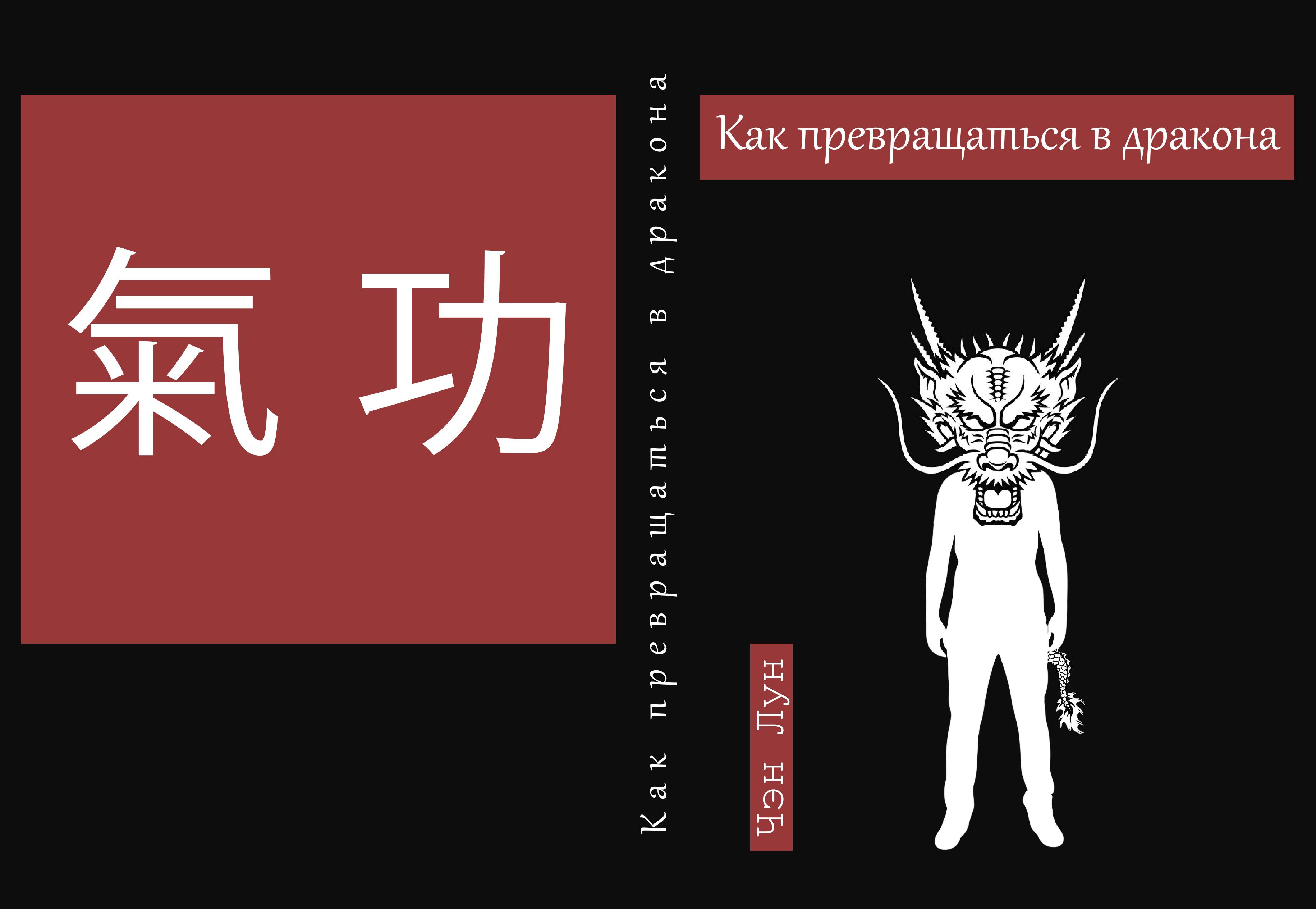 Обложка для книги фото f_3635f3ec34da8ee3.jpg
