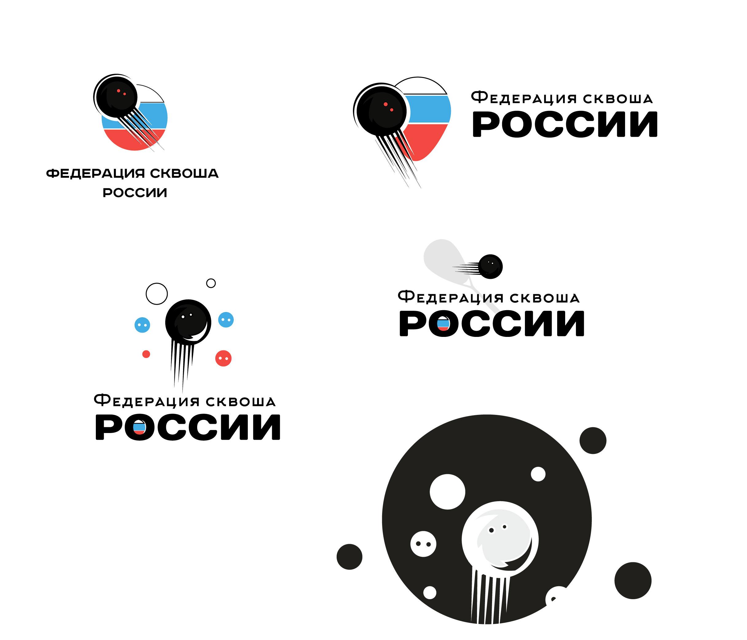 Разработать логотип для Федерации сквоша России фото f_1475f399d3548351.jpg