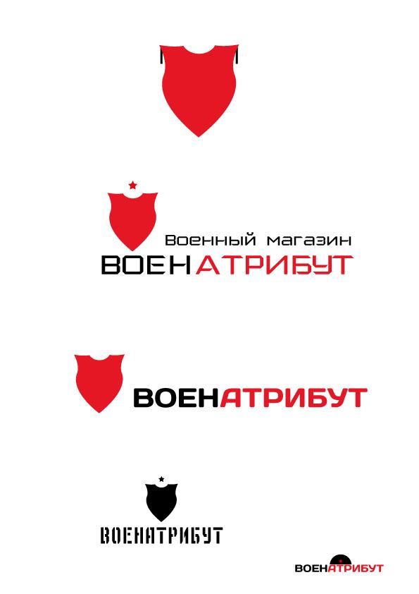 Разработка логотипа для компании военной тематики фото f_15160256810cf70c.jpg
