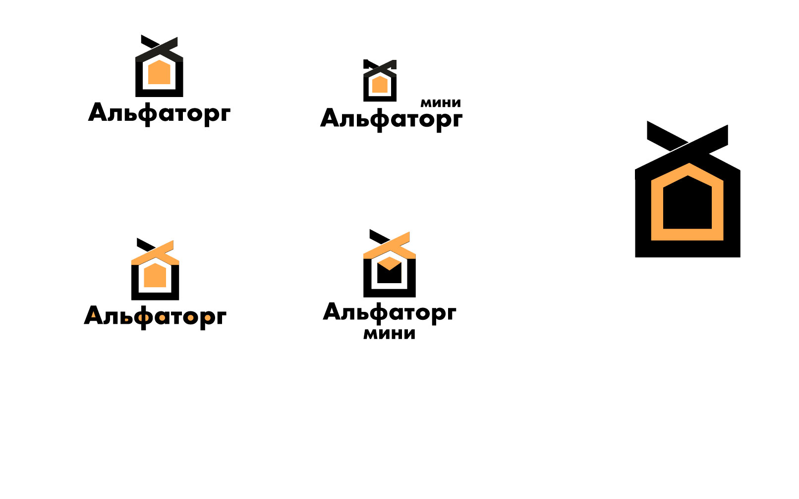 Логотип и фирменный стиль фото f_2265f09569427939.jpg