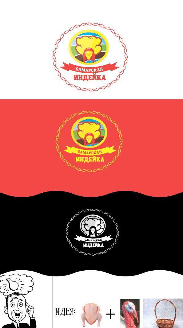 Создание логотипа Сельхоз производителя фото f_28155e8b0bc3b2e8.jpg
