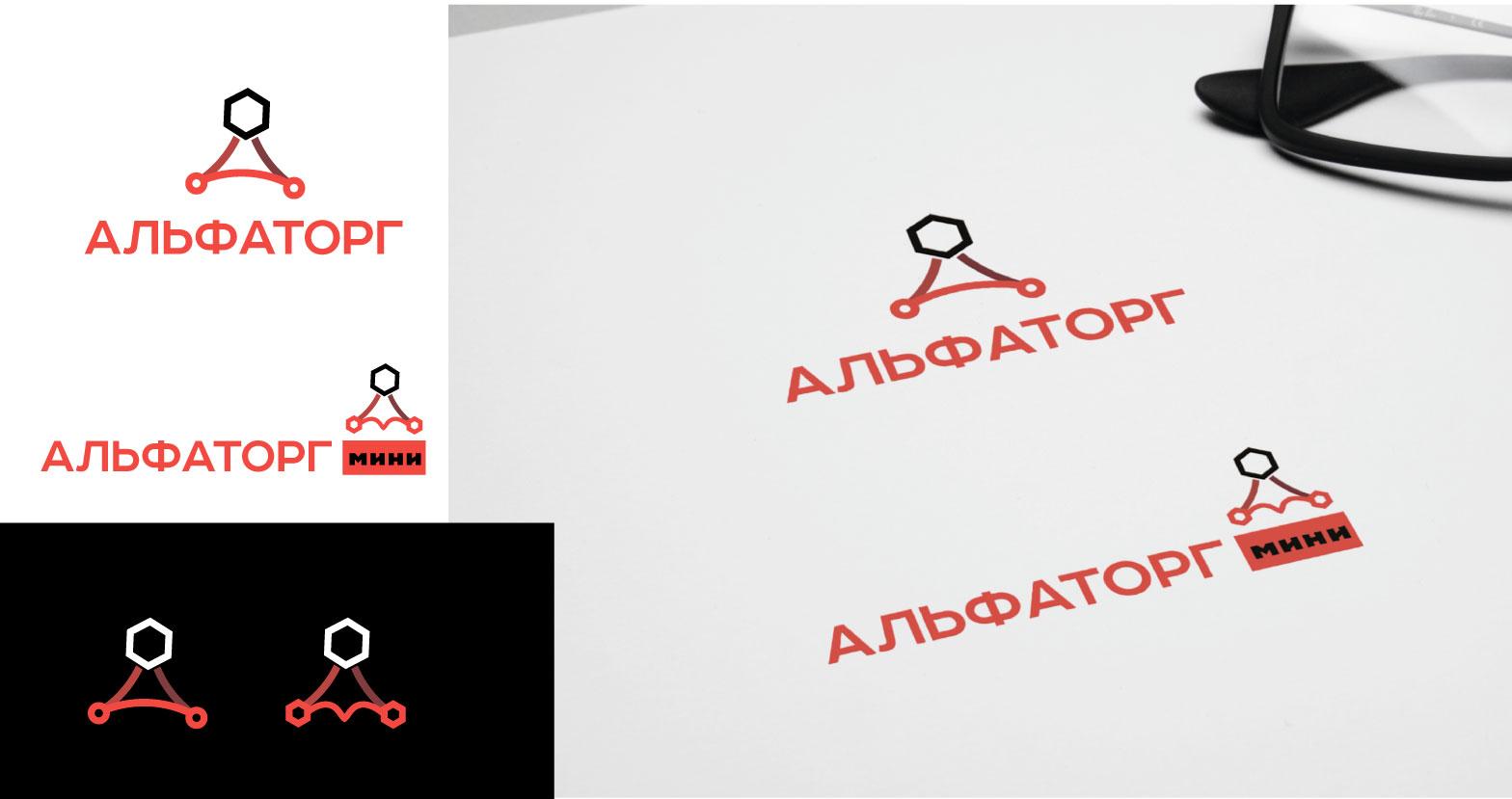 Логотип и фирменный стиль фото f_4055f0b798cd1da4.jpg