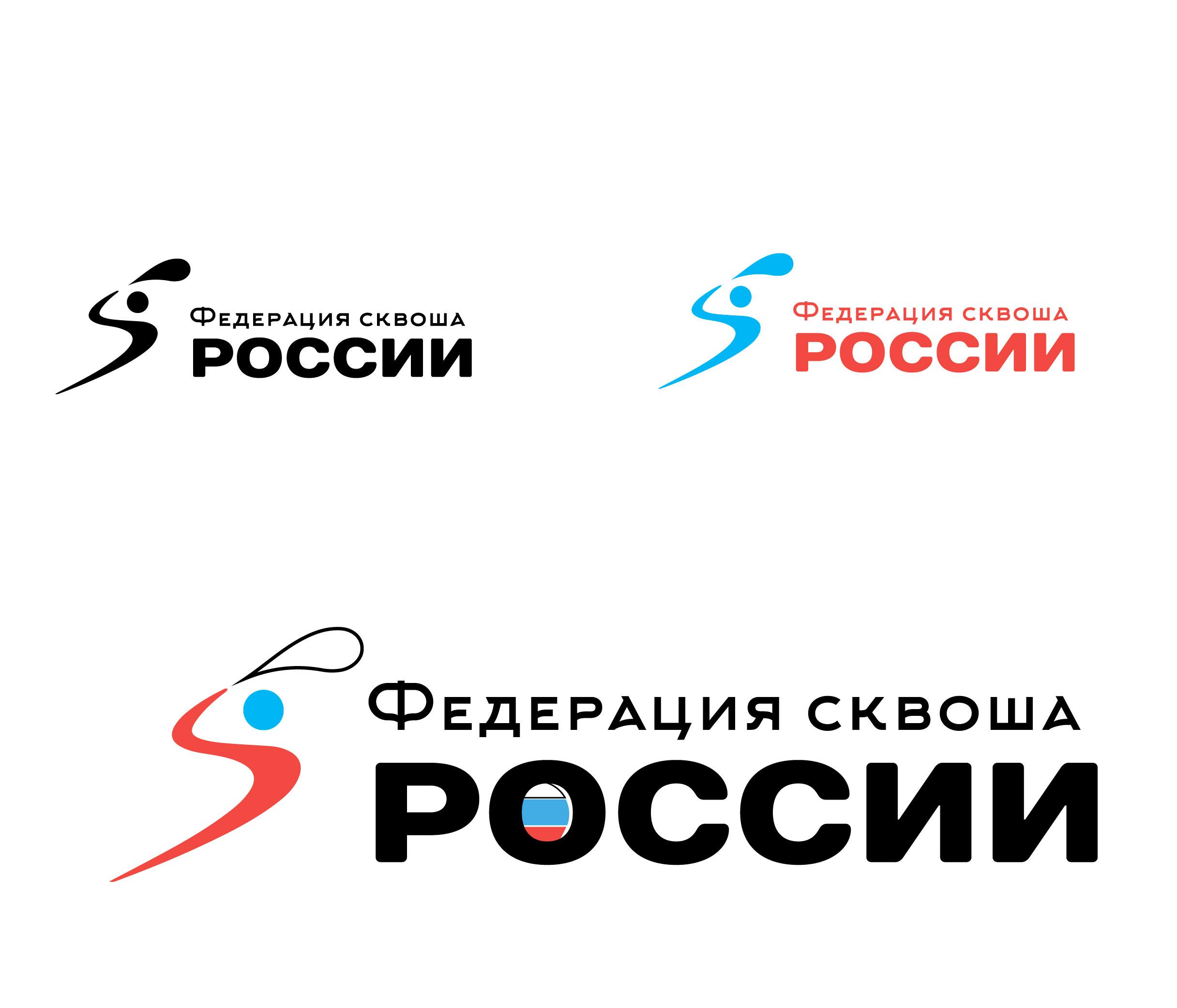 Разработать логотип для Федерации сквоша России фото f_4865f399deaaee3e.jpg