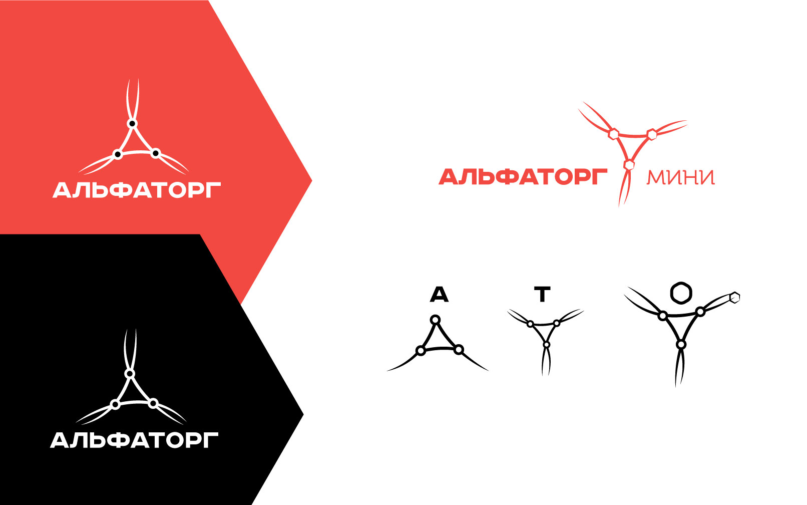 Логотип и фирменный стиль фото f_6585f0965b60ea57.jpg