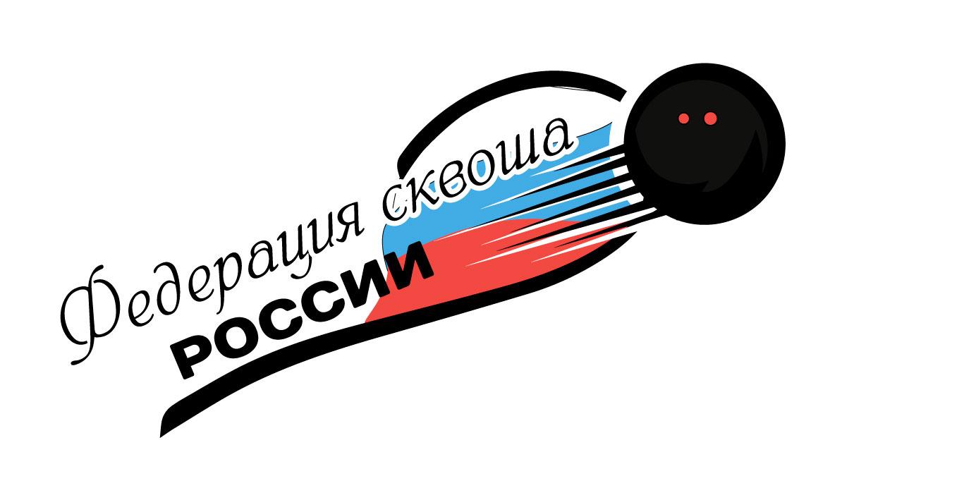 Разработать логотип для Федерации сквоша России фото f_8015f39991795a24.jpg