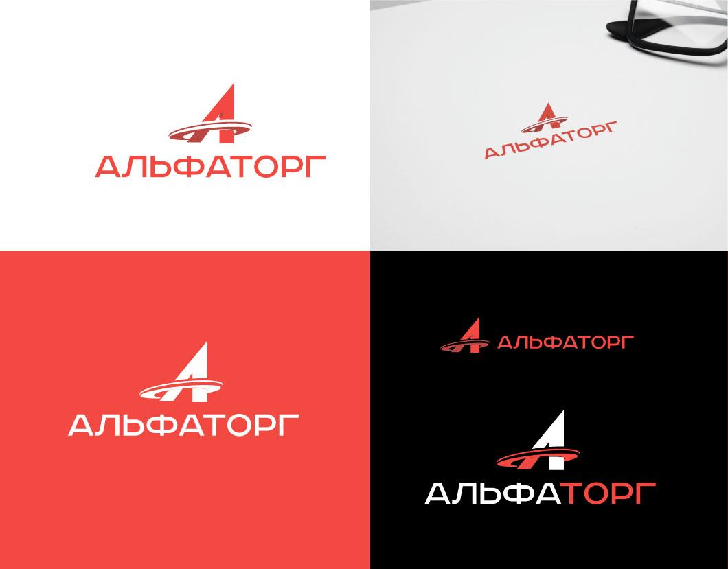Логотип и фирменный стиль фото f_8095f0b75d491ece.jpg