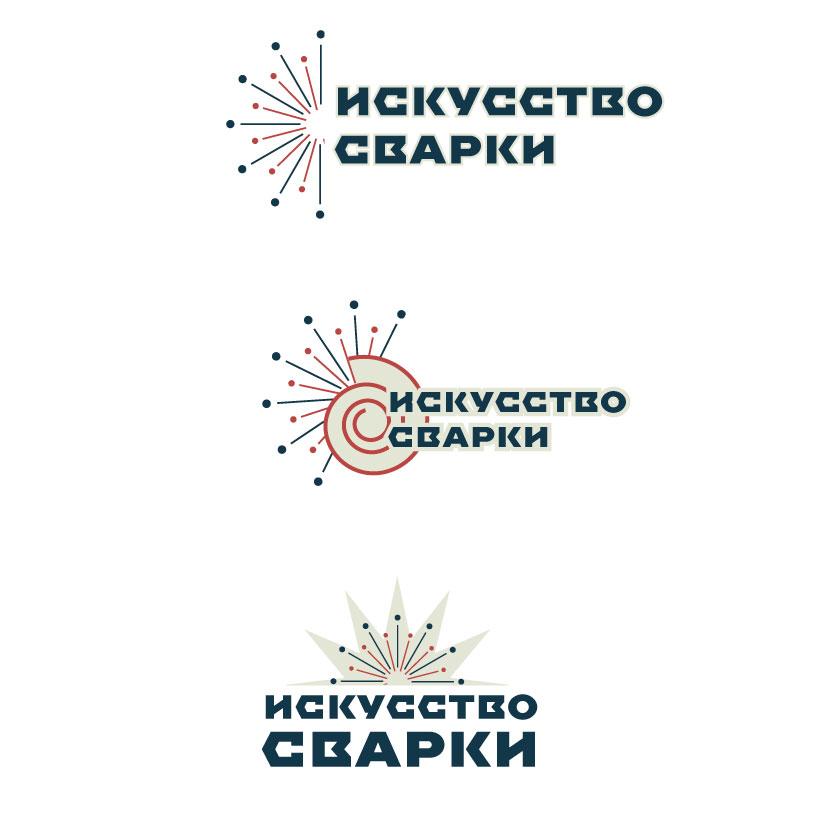 Разработка логотипа для Конкурса фото f_8125f6cfa61279a4.jpg