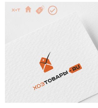 Разработка логотипа для оптового интернет-магазина «Хозтовары.ру» фото f_823606e9cf6b7ea8.jpg