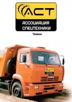 f_4895153309f8bd6b.jpg