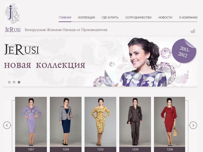 Продвижение магазина одежды