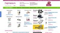 Раскрутка сайта про швейные машинки и другое оборудование