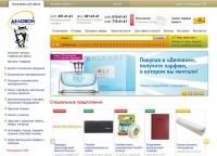 Продвижение сайта про канцелярские товары