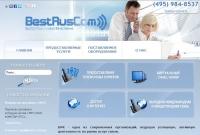 Продвижение сайта про услуги связи