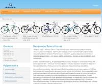 Продвижение сайта про велосипеды