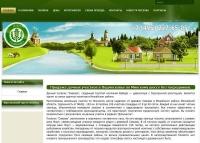 Раскрутка сайта по продаже земельных участков
