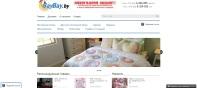 Разработка и продвижение интернет магазин постельного белья и принадлежностей для сна