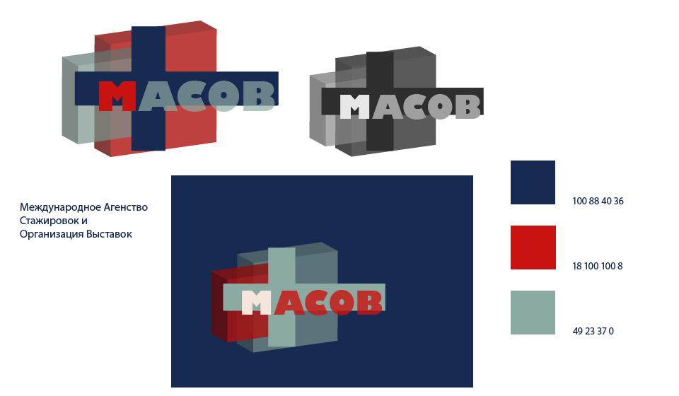 Концепт бренда фото f_5365130e44983906.jpg