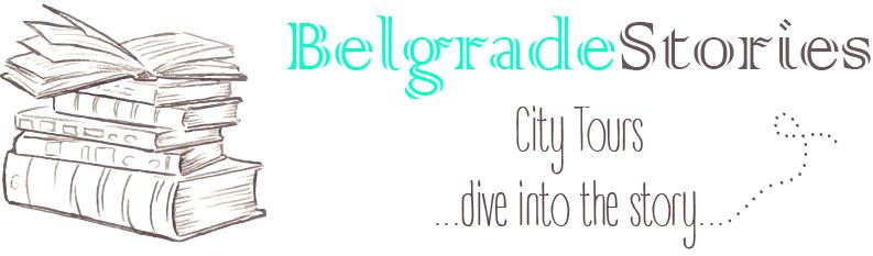 Логотип для агентства городских туров в Белграде фото f_7295890fdae3c140.jpg