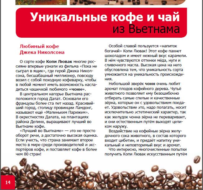 Любимый кофе Джека Николсона