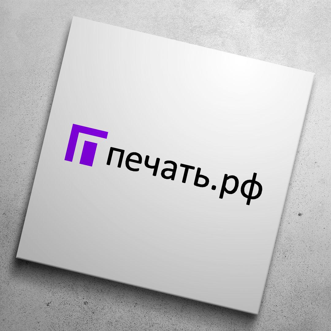 Логотип для веб-сервиса интерьерной печати и оперативной пол фото f_9525d2b46f097bee.jpg