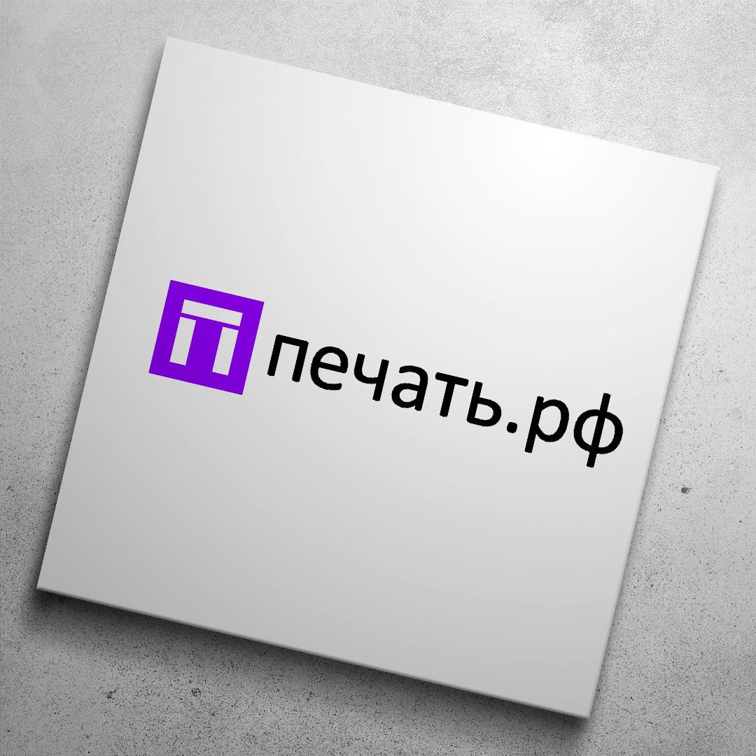 Логотип для веб-сервиса интерьерной печати и оперативной пол фото f_9895d2b46e69d72d.jpg