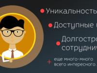 Красивый, простой и современный дизайн сайтов