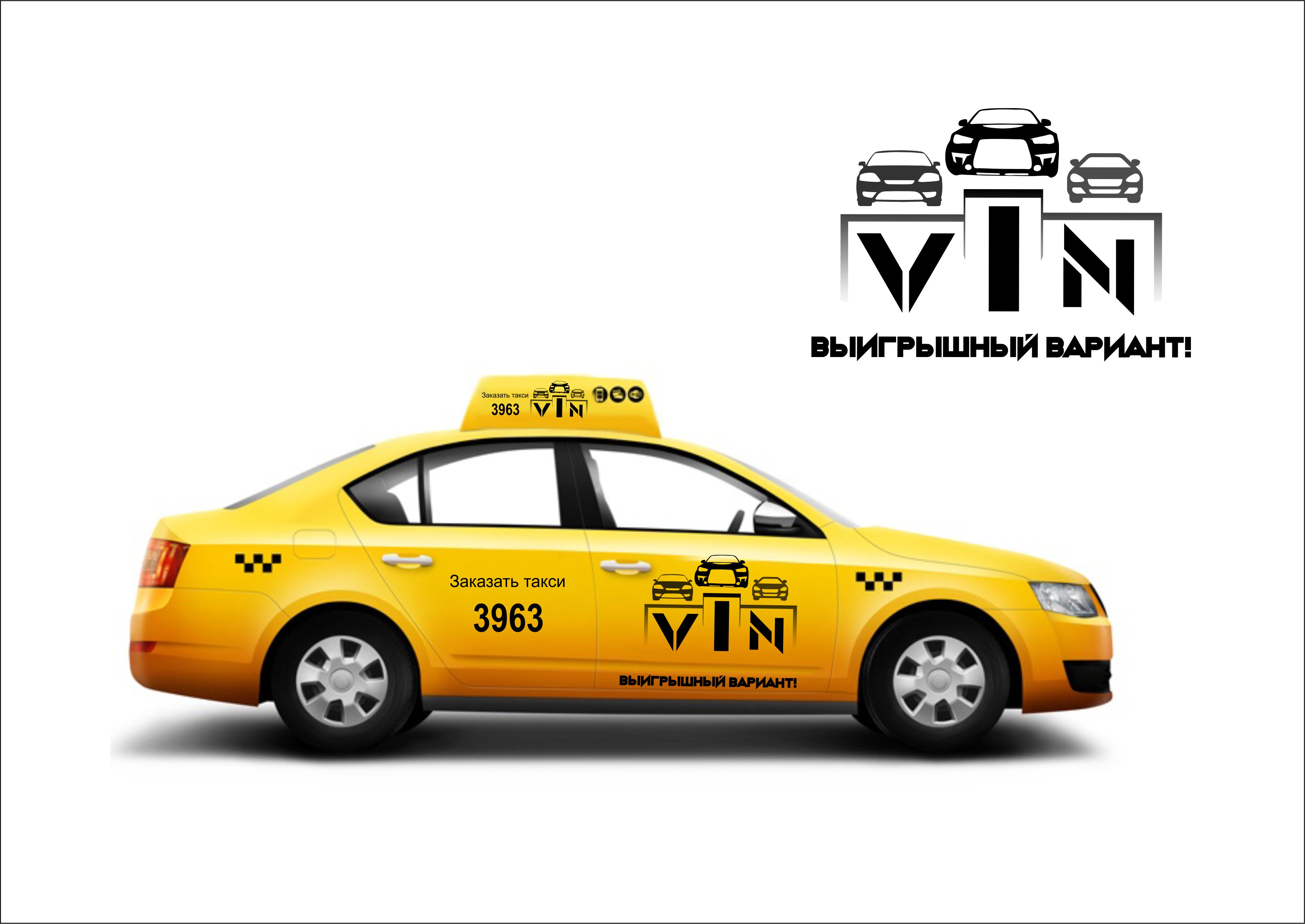 Разработка логотипа и фирменного стиля для такси фото f_1585b9ce34f552da.jpg