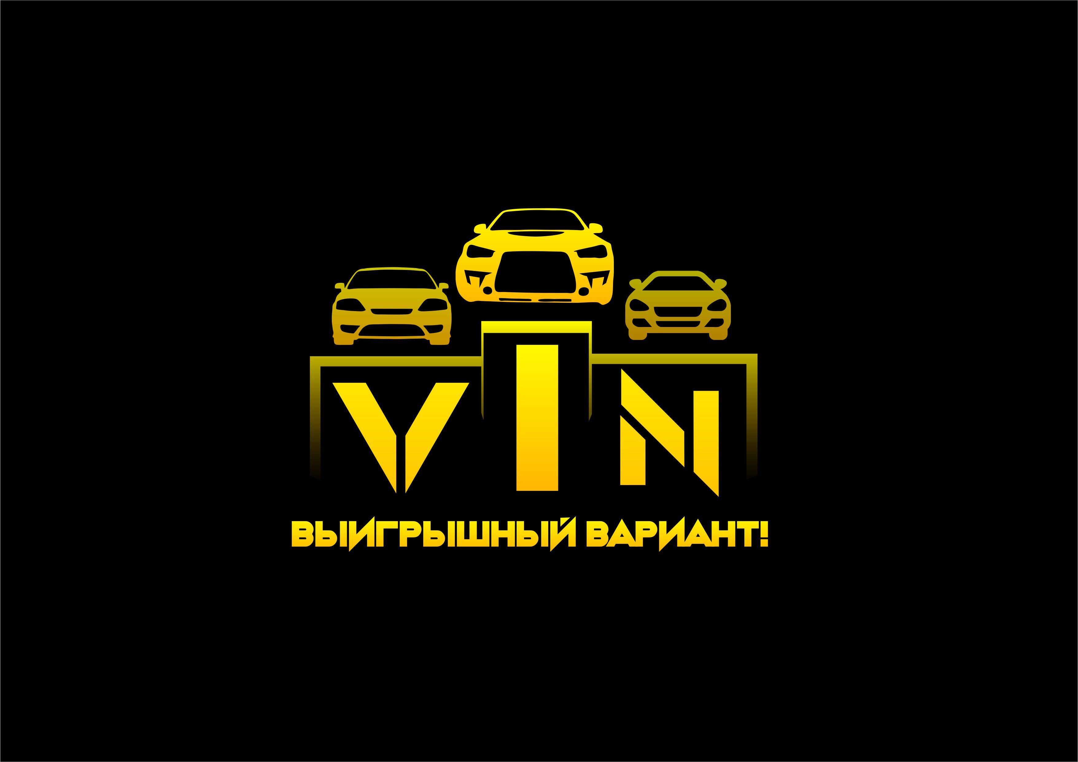 Разработка логотипа и фирменного стиля для такси фото f_2665b9ce30204a51.jpg