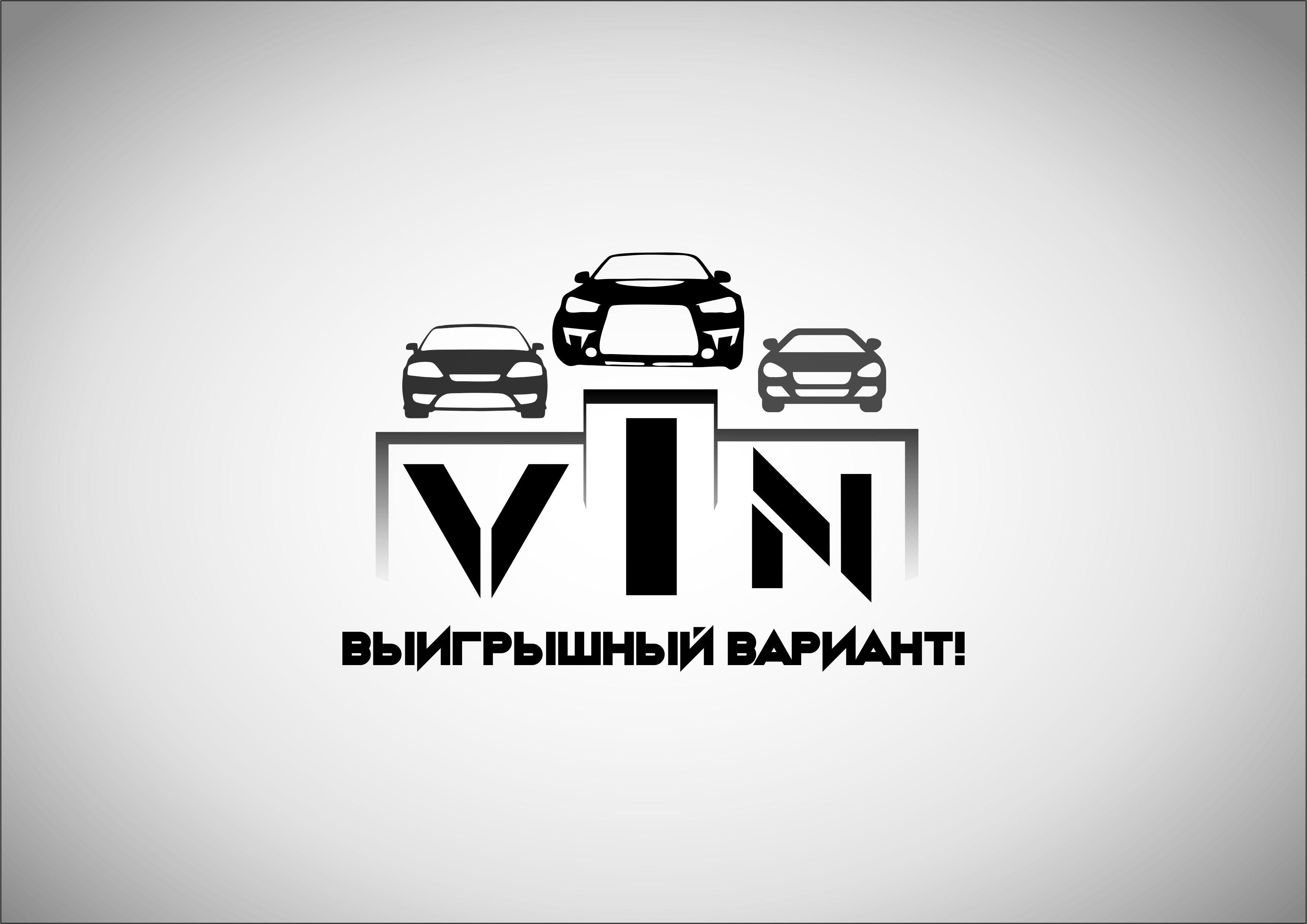 Разработка логотипа и фирменного стиля для такси фото f_6955b9ce2fee2cec.jpg