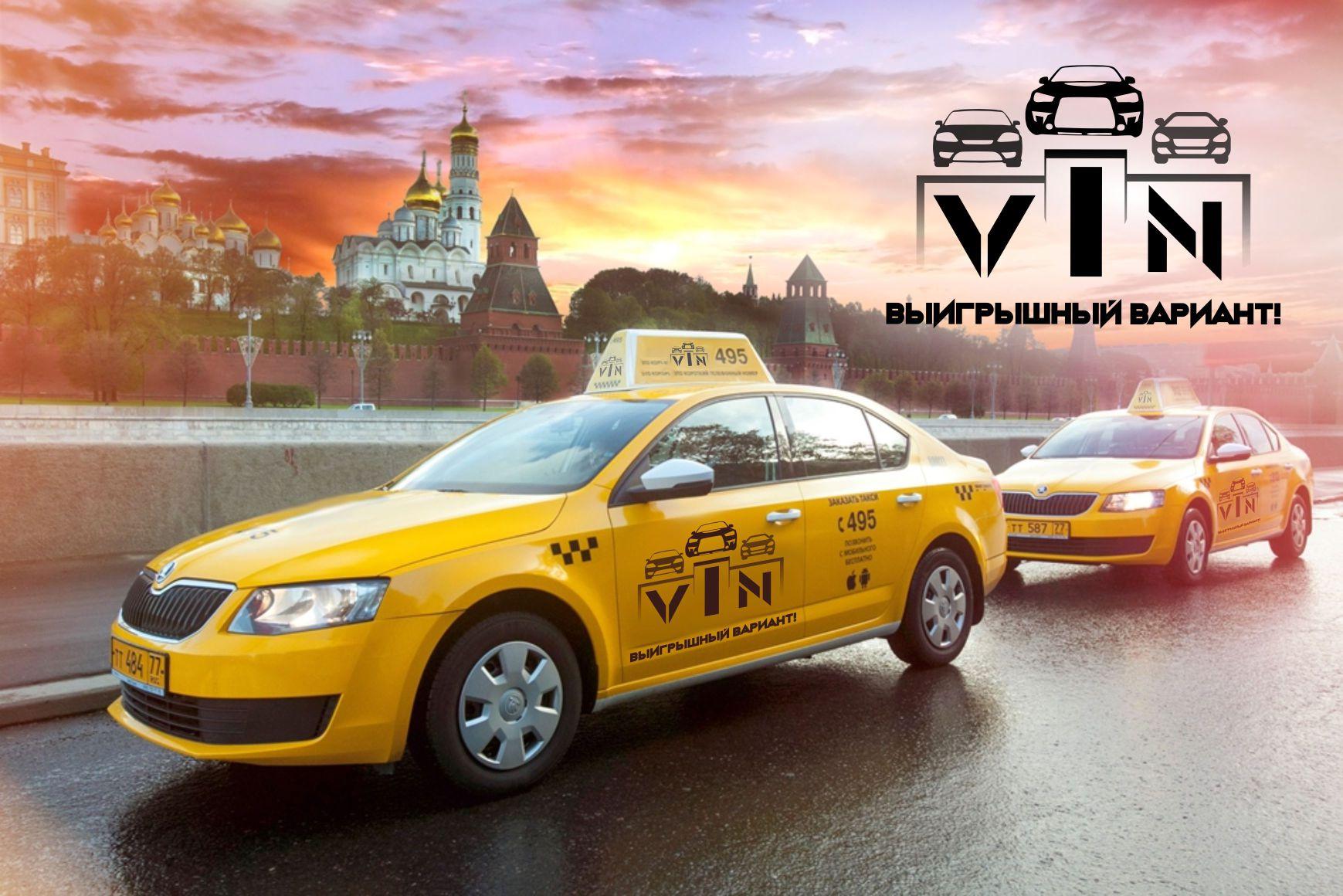 Разработка логотипа и фирменного стиля для такси фото f_7875b9ce353a1e57.jpg