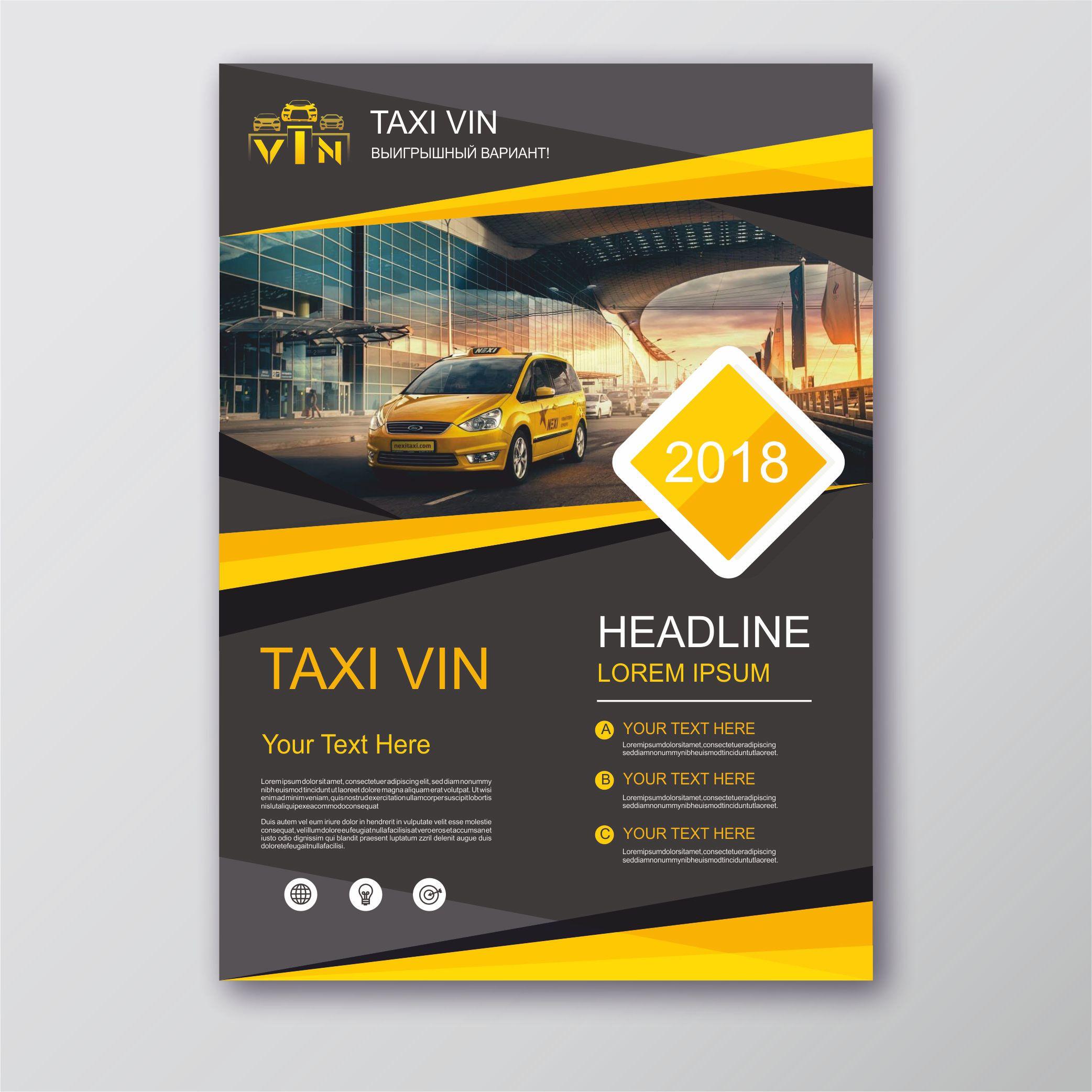 Разработка логотипа и фирменного стиля для такси фото f_8495b9ce34503b94.jpg