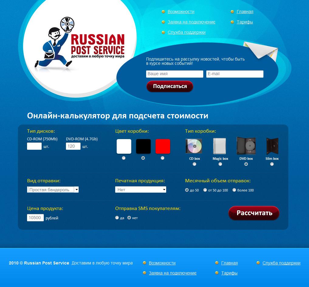 Russian Post Service