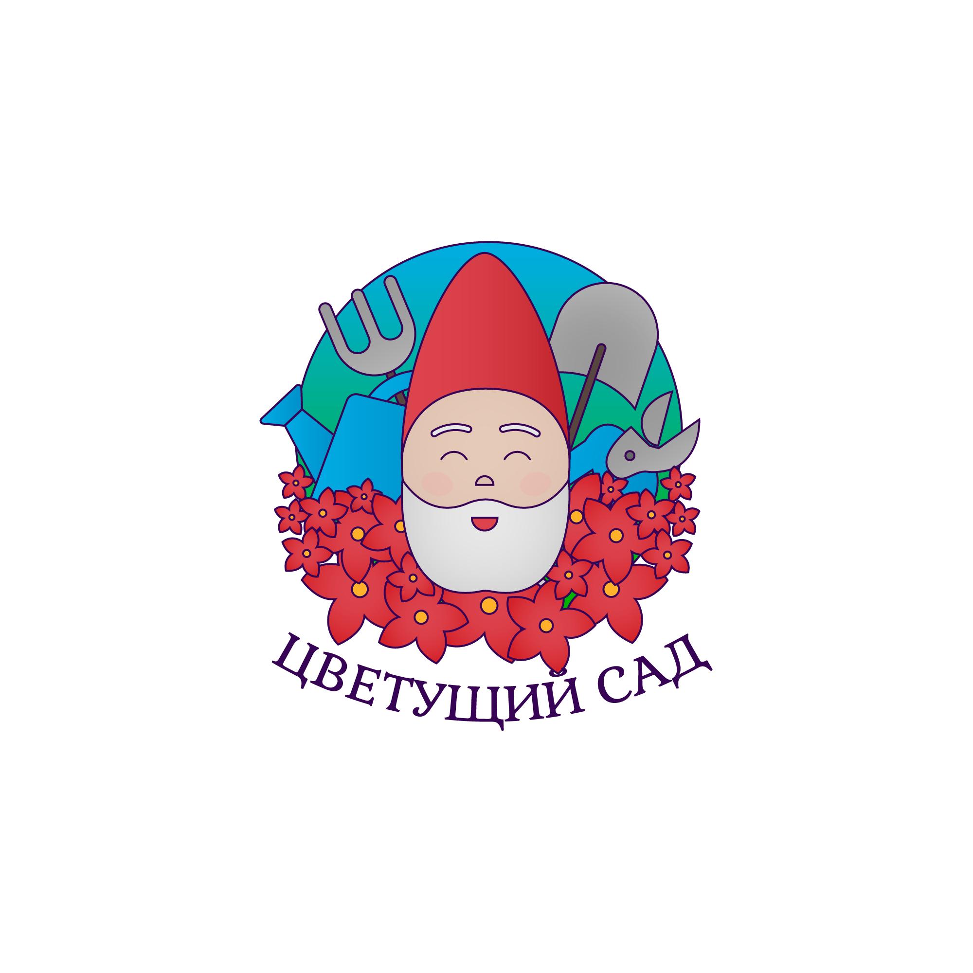 """Логотип для компании """"Цветущий сад"""" фото f_1985b747f6db9b71.jpg"""