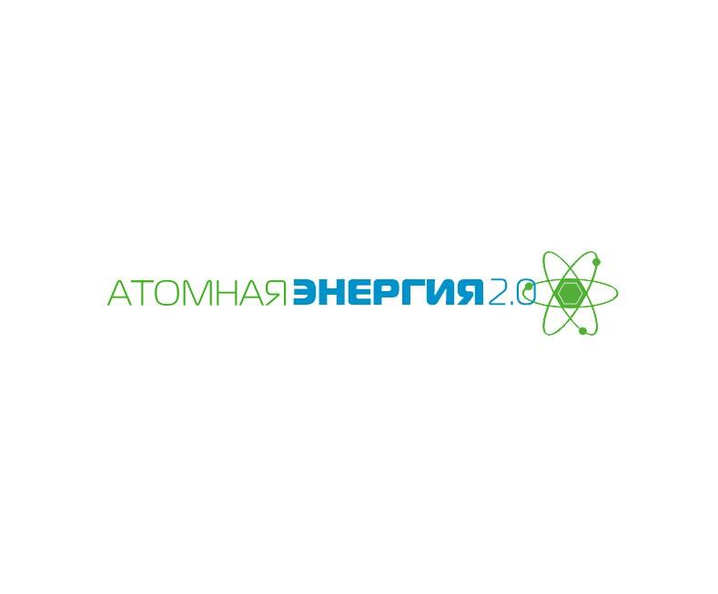 """Фирменный стиль для научного портала """"Атомная энергия 2.0"""" фото f_09559df12a44fffa.jpg"""