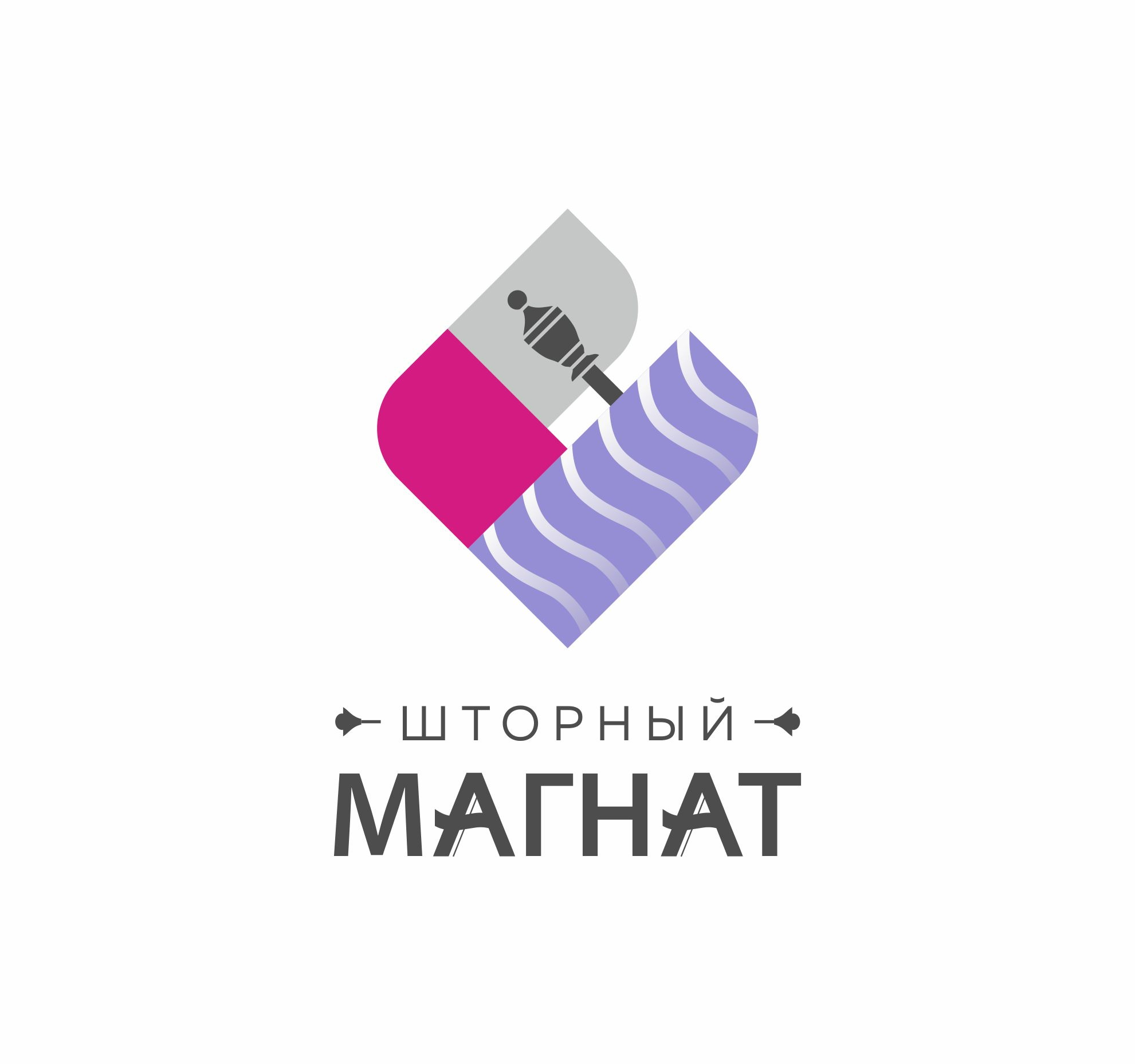 Логотип и фирменный стиль для магазина тканей. фото f_4375cd96638e254d.jpg