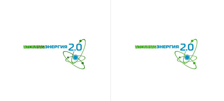 """Фирменный стиль для научного портала """"Атомная энергия 2.0"""" фото f_52459df129ad604d.jpg"""
