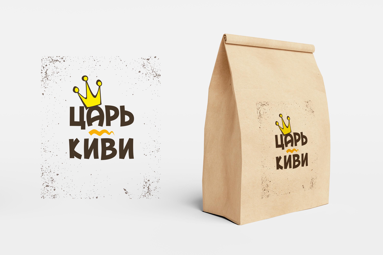 "Доработать дизайн логотипа кафе-кондитерской ""Царь-Киви"" фото f_8985a0707c3a5a3e.jpg"