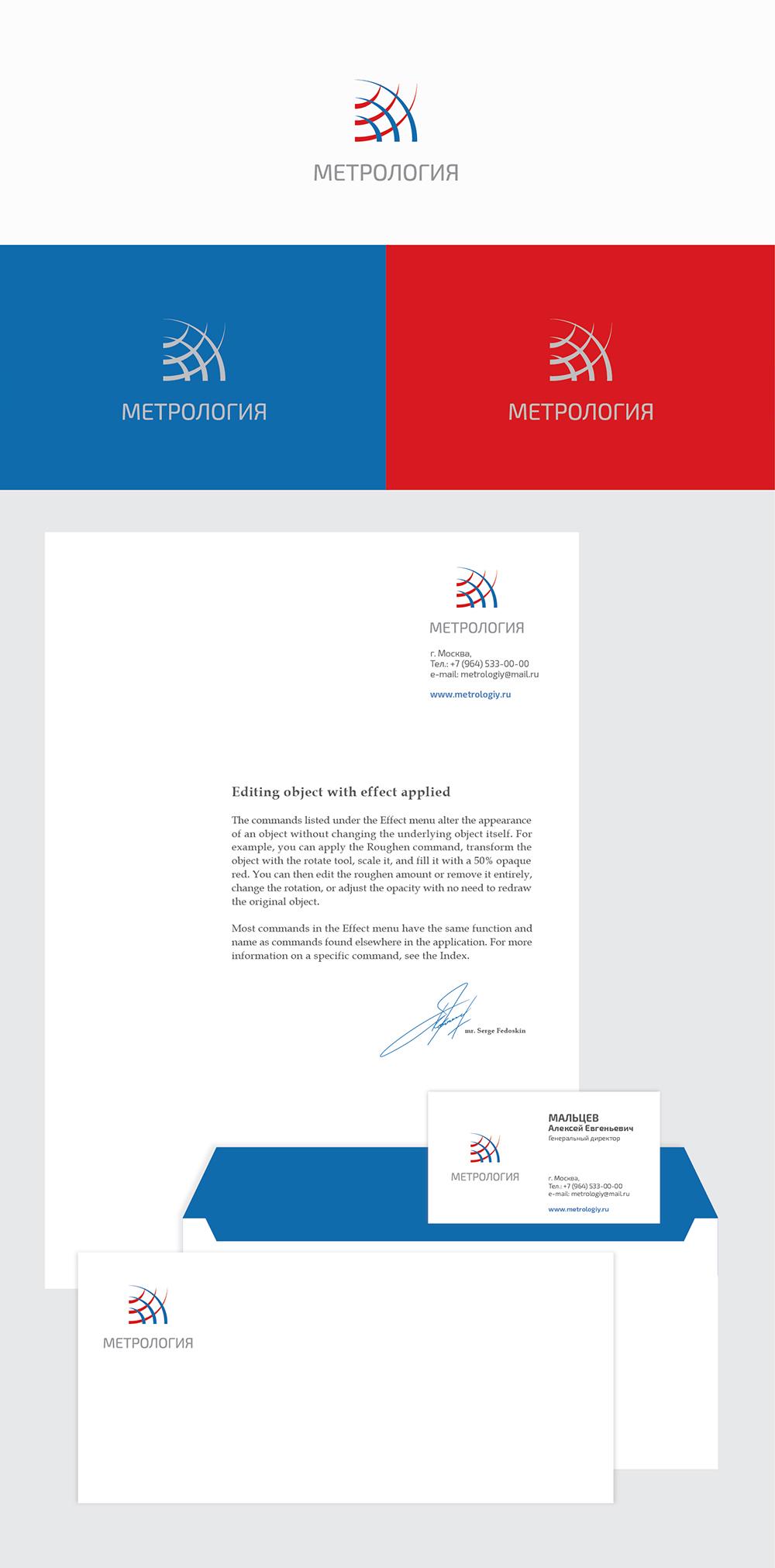 Разработать логотип, визитку, фирменный бланк. фото f_86758f4c5b0874da.jpg