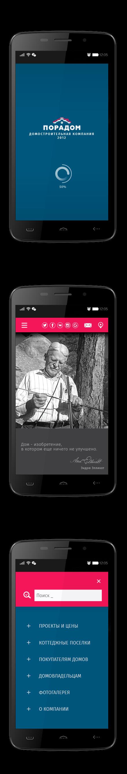 Дизайн главной на мобильных для домостроительной компании фото f_9245a89312463fc9.jpg