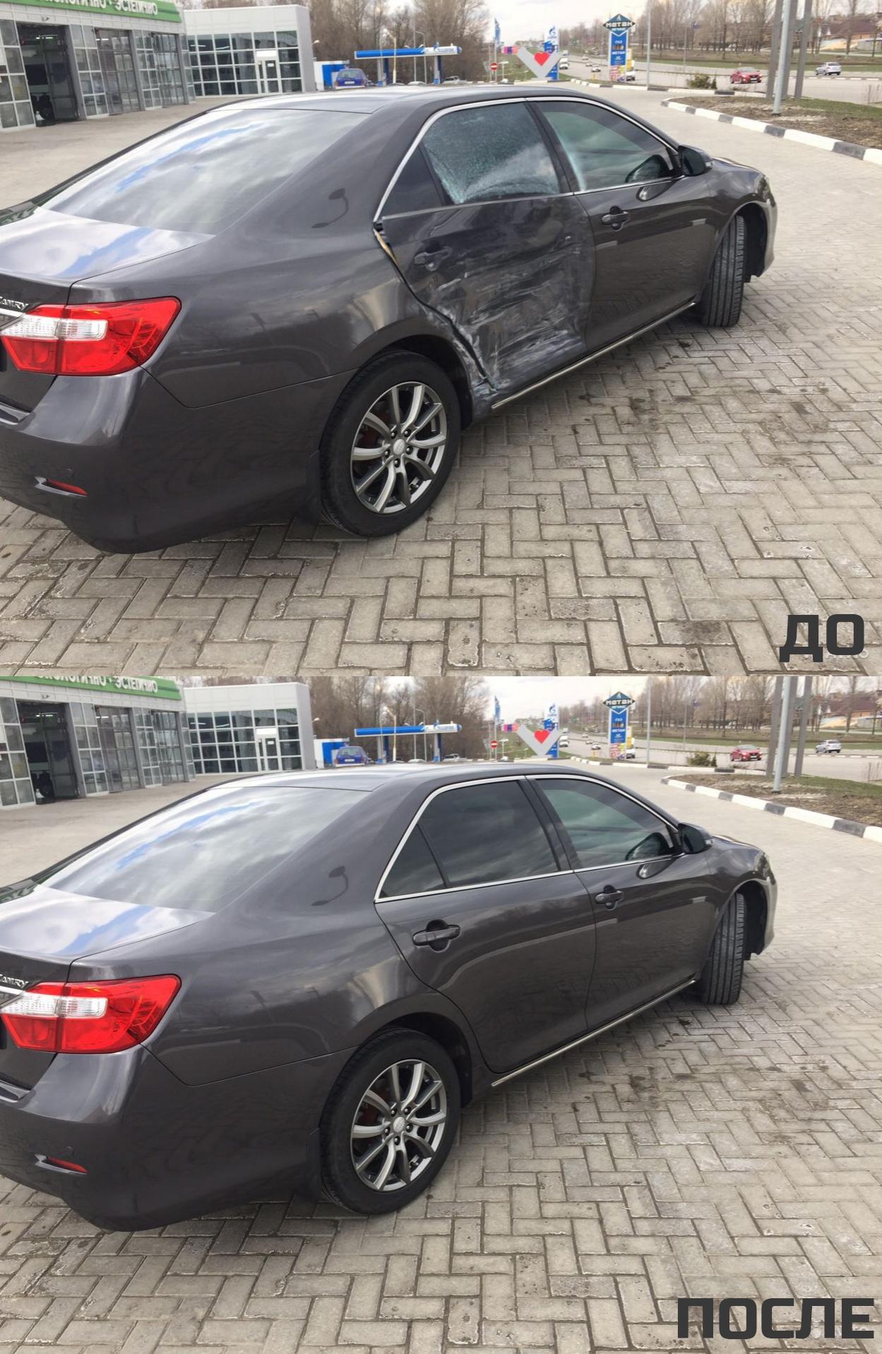 Восстановление разбитого автомобиля (Toyota Camry)